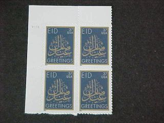 Scott 3674 Eid Pb [4] P V111 Ul photo