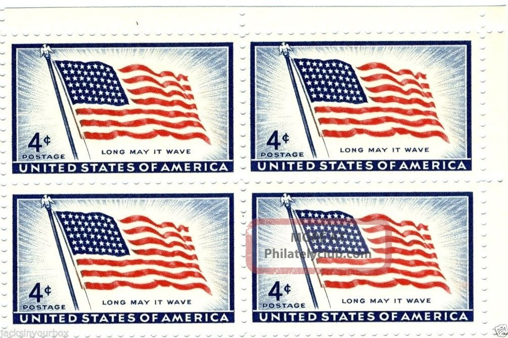 1094 Block Of 4 American Flag 48 Stars Flags,  National Emblems 4 Ct Yr 1957, United States photo