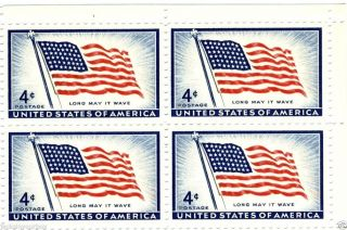 1094 Block Of 4 American Flag 48 Stars Flags,  National Emblems 4 Ct Yr 1957, photo