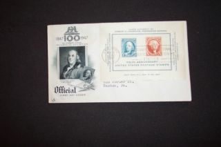 5c & 10c C I P E X 1947 Souvenir Sheet Fdc Scott 948 photo
