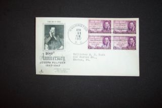 3c Blk 4 Joseph Pulitzer Fdc Dc Art Craft/scott 946 photo