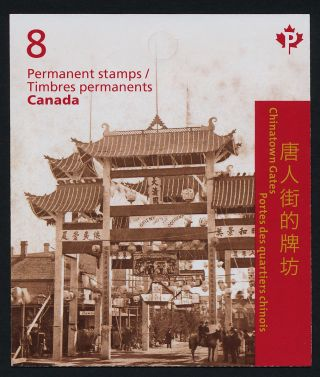 Canada 2643 Booklet Chinatown Gates,  Architecture photo