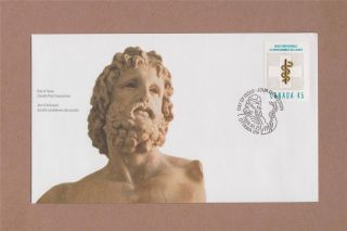 Canada Post 1998 Aesculapius Day Of Issue Cover June 25,  1998 photo