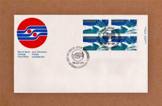 Canada Post 1979 Canoe Championships Day Of Issue Cover Corner Block photo