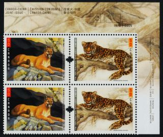 Canada 2123a Tr Plate Block Leopard,  Cougar photo