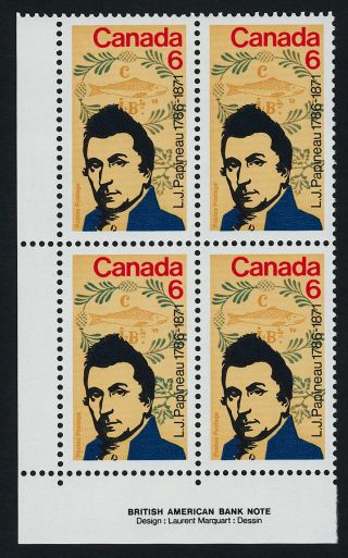 Canada 539 Bl Plate Block L.  J.  Papineau photo