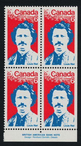 Canada 515 Br Plate Block Louis Riel photo