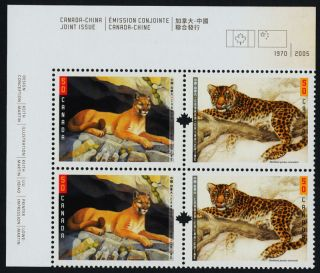 Canada 2123a Tl Plate Block Leopard,  Cougar photo