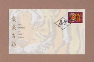 Canada Post 1998 Year Of The Tiger
