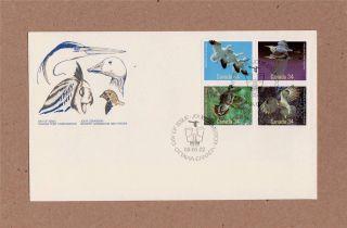 Canada Post 1986 Birds Of Canada