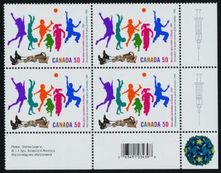 Canada 2120 Br Plate Children,  Polio Vaccination photo