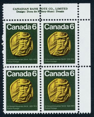 Canada 531 Tr Plate Block Sir Donald Alexander Smith,  Cp Railroad photo