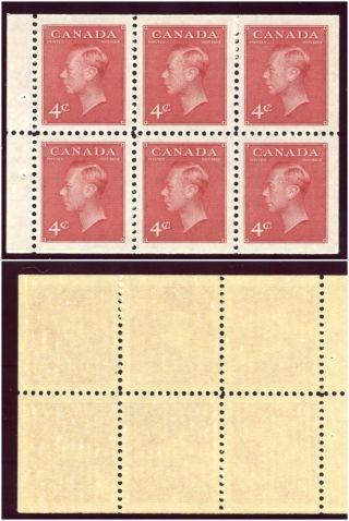 Canada 1949 Kgvi 4c Carmine - Lake Booklet Pane Of Six.  Sg 417a.  Sc 287b. photo