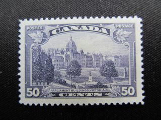 1935 Canada 50 Cent Mhm Stamp: Parliament Bldgs,  Victoria Bc,  226; Cv $40.  00 photo