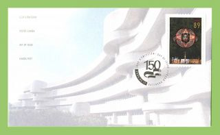 Canada 2006 150th Anniv Of Canadian Museum Of Civilization First Day Cover photo