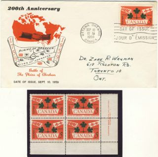 1959 Canada Plains Of Abraham Cachet Fdc & Plate Block Of 4 photo