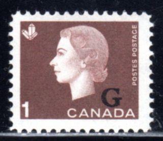 1963 Canada Sc O46 Queen Elizabeth Ii Lot505a Overprinted