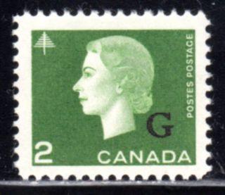 1963 Canada Sc O47 Queen Elizabeth Ii Lot506a Overprinted