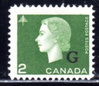 1963 Canada Sc O47 Queen Elizabeth Ii Lot507a Overprinted