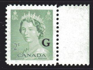 1953 Canada Sc O34 Queen Elizabeth Ii Lot493a Overprinted