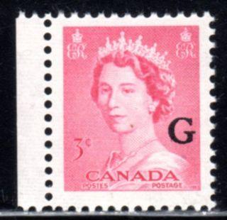 1953 Canada Sc O35 Queen Elizabeth Ii Lot494a Overprinted