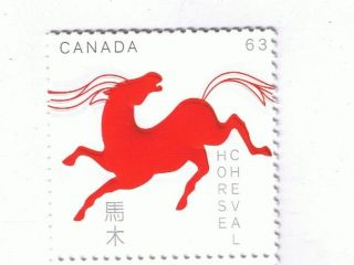 2014 Chinese Lunar Year Of The Horse Canada Stamp Canadian - C photo