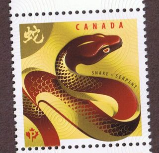 2013 Chinese Lunar Year Of The Snake Canada Stamp Canadian - B photo