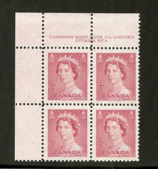 Queen Elizabeth Ii Karsh 3 Cents Pl.  4 U.  L.  327 Nh photo