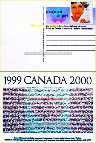 1999 Canada Post 2000 Canadian Millennium Peace Dove Postage Paid Stamp Postcard photo