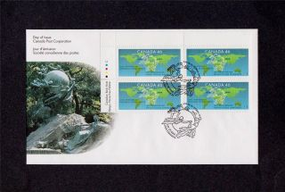 Canada Post 1999 Universal Postal Union