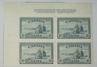 Canada 1946 Scott 271 Plate Block Of 4 photo