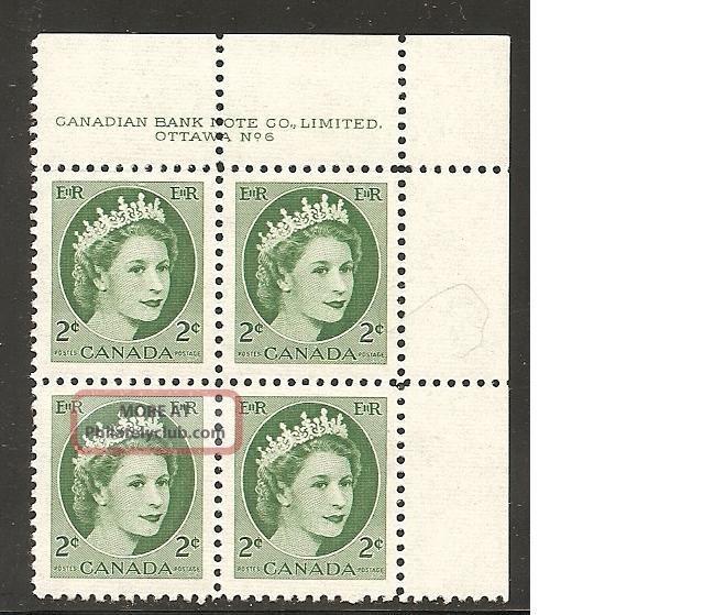 Queen Elizabeth Wilding Portrait 2 Cents Pl.  6 Ur 338 Canada photo