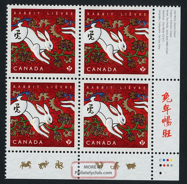 Canada 2416 Br Plate Blk Year Of The Rabbit Animal Canada photo