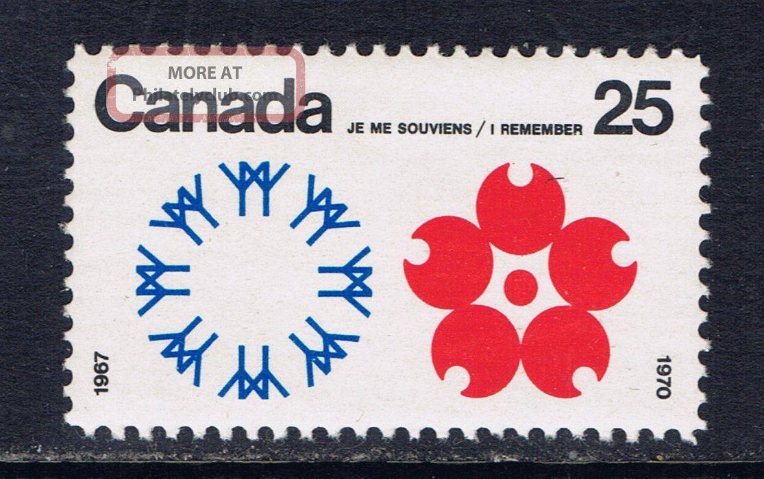Canada 508 (2) 1970 25 Cent Expo ' 67 & ' 70 Emblems Cv$3.  00 Canada photo