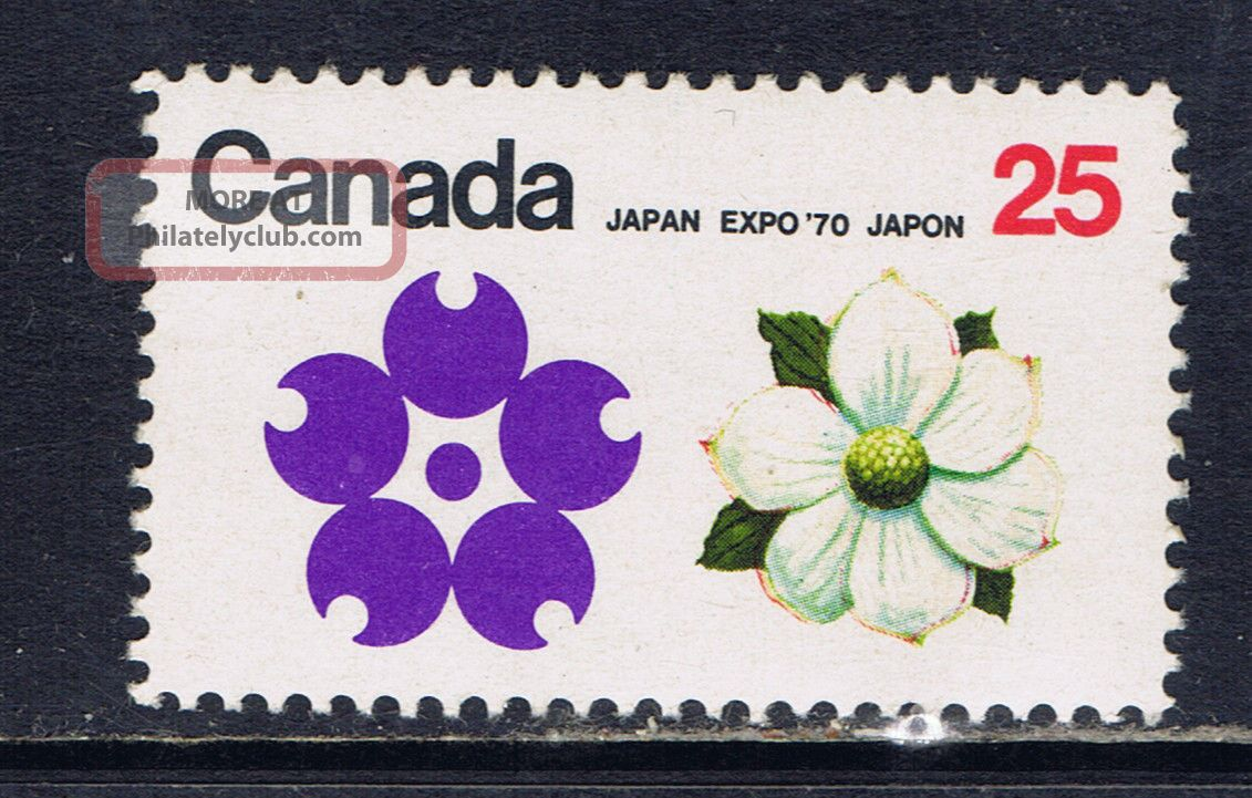 Canada 509 (2) 1970 25 Cent Expo ' 70 Dogwood B.  C.  Cv$3.  00 Canada photo