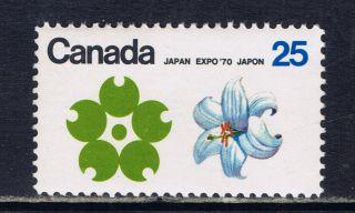 Canada 510 (1) 1970 25 Cent Expo ' 70 White Garden Lily (quebec) Cv$3.  00 photo