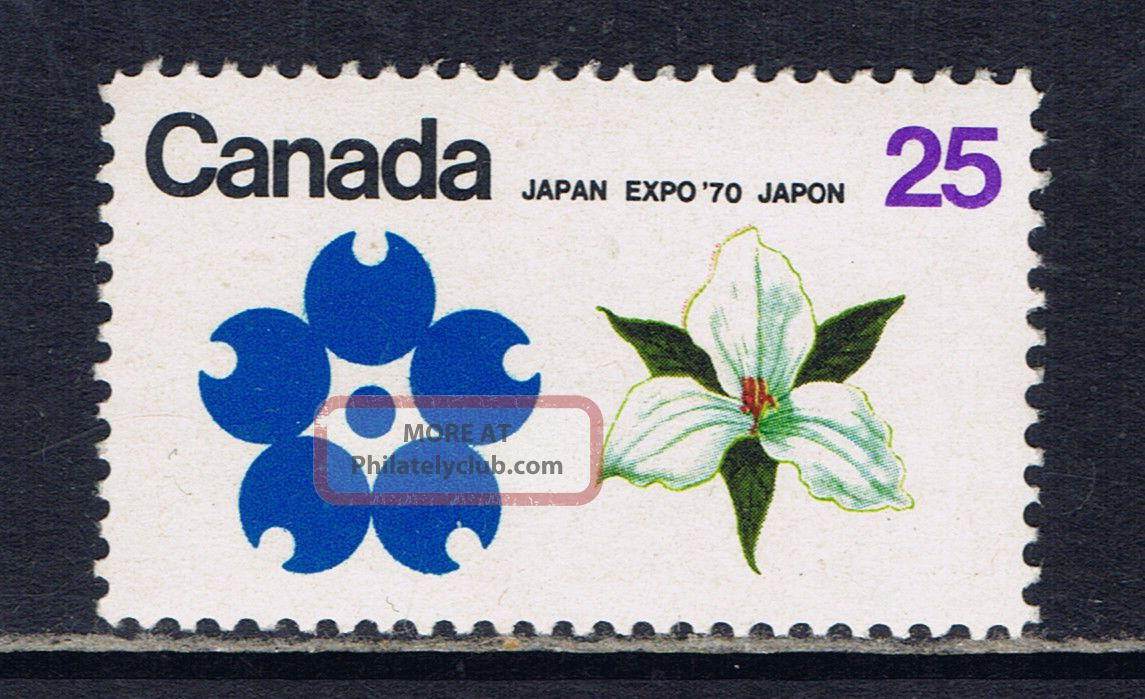 Canada 511 (1) 1970 25 Cent Expo ' 70 White Trillium (ontario) Cv$3.  00 Canada photo
