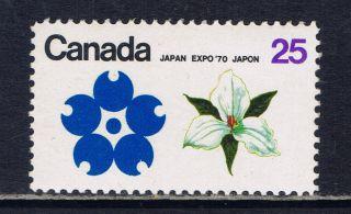 Canada 511 (1) 1970 25 Cent Expo ' 70 White Trillium (ontario) Cv$3.  00 photo