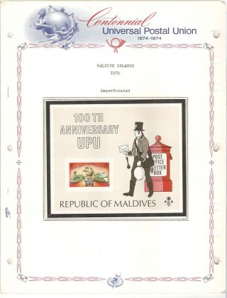 Maldives Sc 502 Souvenir Sheet Imperforated - 1974 Upu Centenary Cv $7 photo