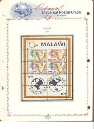 Malawi Scott 221 - 224a Souvenir Sheet - 1974 Upu Centenary photo