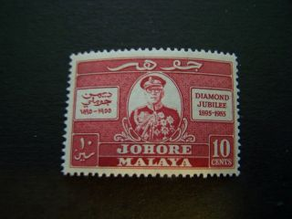 Malaya.  156.  Sultan Ibrahim.  Diamond Jubilee. photo