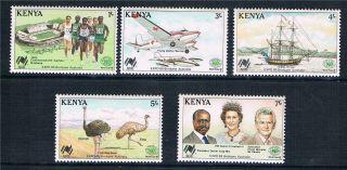 Kenya 1988 Expo 88 World Fair Sg 457/61 photo