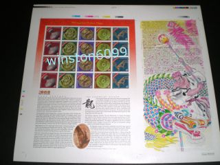 2000 Malaysia Dragon Year Large Imperforated Uncut Full Pane (b) Limited Edition photo