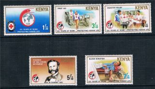 Kenya 1989 Red Cross Sg 496/500 photo