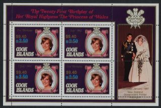 Cook Islands 982 Sheet Princess Diana 21st Birthday,  O/p photo