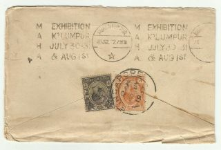 Straits Settelments Stamp On Cover From Singapore With Maha Exhibition K ' Lumpur photo