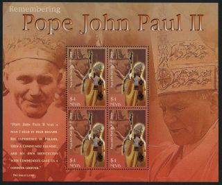 Nevis 1457 Sheet Pope John Paul Ii photo