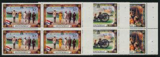 Montserrat 363 - 5 Booklet Panes Queen Elizabeth Silver Jubilee,  Ship,  Cannon photo