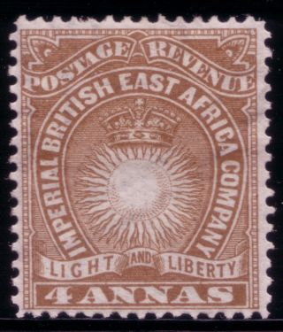 British East Africa,  1890 Mh,  Sg 10 4a Yellow Brown H.  R.  Well Centered photo