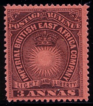 British East Africa,  1890 Mh,  Sg 8 3a Black /dull Red H.  R. photo